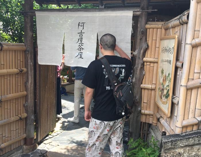 りゅじ京01.JPG