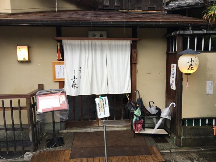 りゅじ京07.JPG