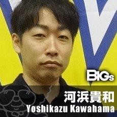 BIGsTOP5kawahama.jpg