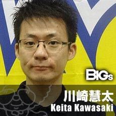 BIGsTOP5kawasaki.jpg