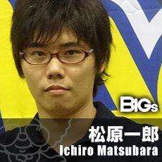 BIGsTOP5matsubara.jpg