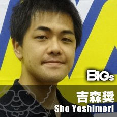 BIGsTOP5yoshimori.jpg