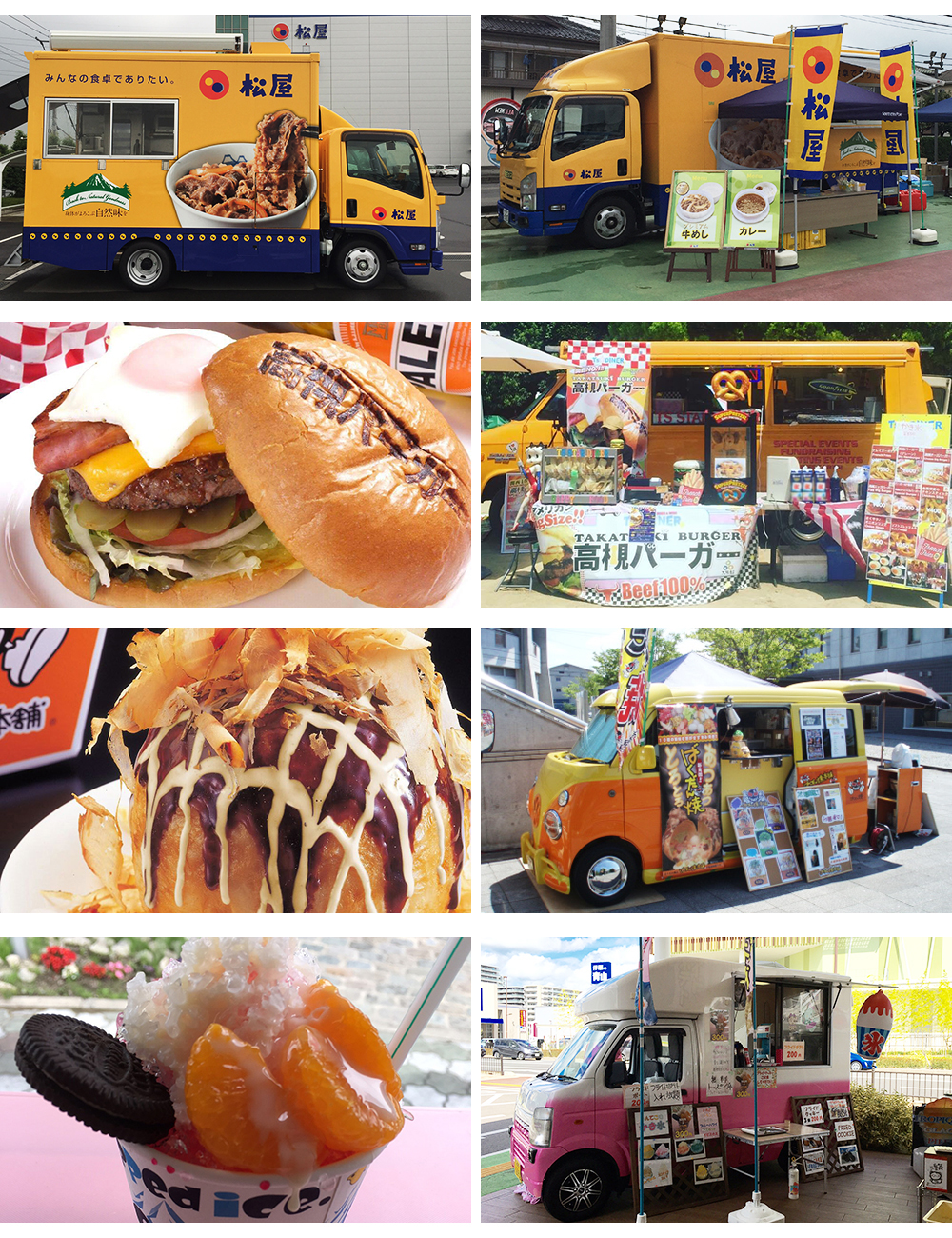 GP京都2017 飲食ブース