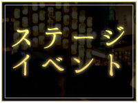 GP京都2017 ステージイベント