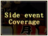 Grand Prix Kyoto 2017 Side event Coverage