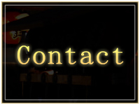 Grand Prix Kyoto 2017 Contact