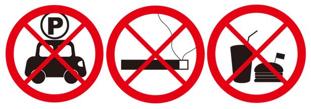 駐車禁止・禁煙・飲食禁止