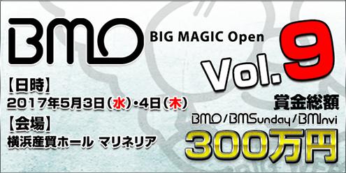 BIG MAGIC Open Vol.9