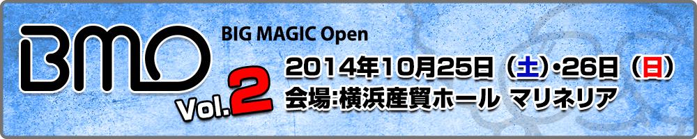 BIG MAGIC Open Vol.2