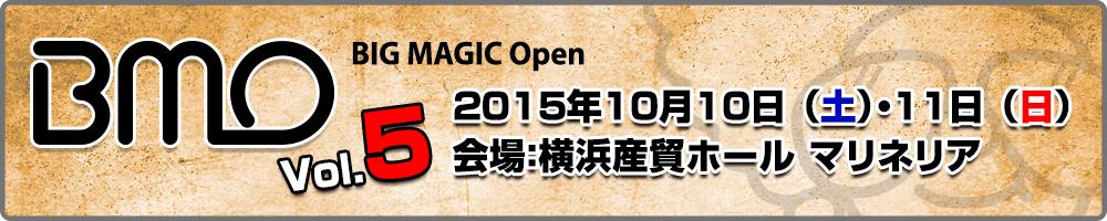 BIG MAGIC Open Vol.5