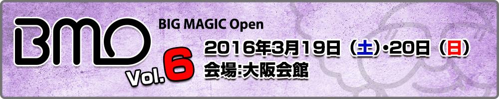 BIG MAGIC Open Vol.6