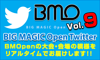 BIG MAGIC Open Vol.9 Twitter