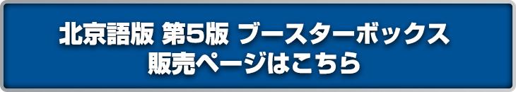 collector-tutor9-shop2.jpg