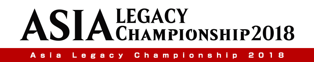 Asia Legacy Championship 2018