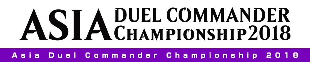 Asia Duel Commander Championship 2018