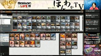 ローリーほんわかTV 6/14