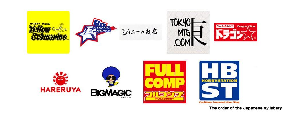Grand Prix Kyoto 2018 Official Vendor