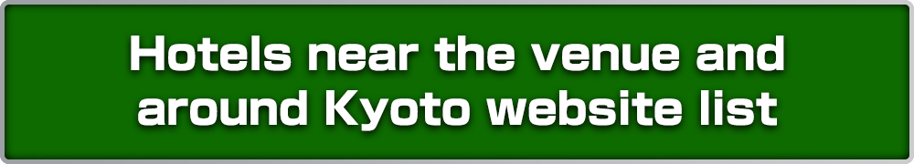 Grand Prix Kyoto 2018 Hotel information