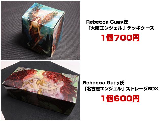 ryujihama_gps009-2.jpg