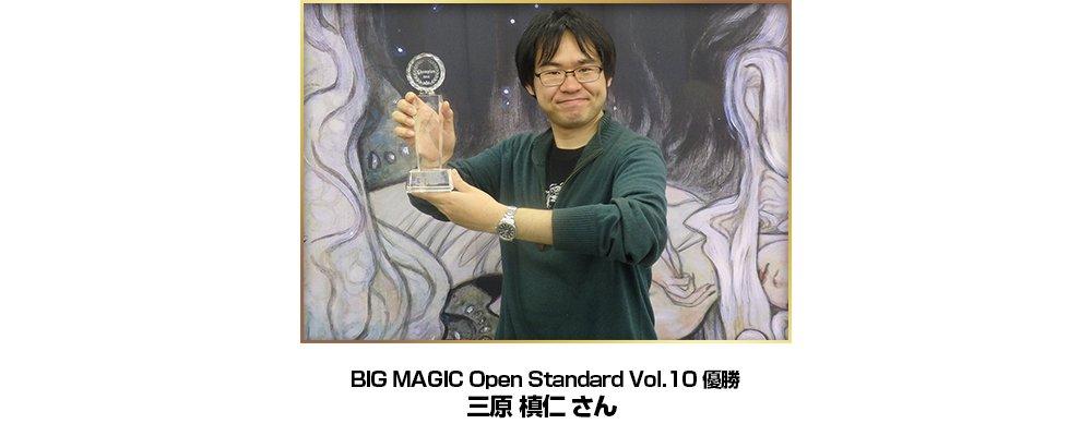bmo10-no1-1 (1).jpg