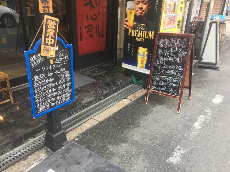 ryujilog tachizushi 09.JPG