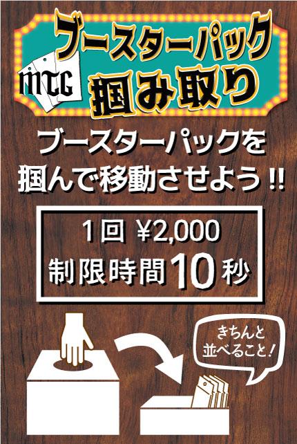 shizuoka201702 01.jpg