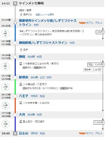 wangeru25 05.jpg