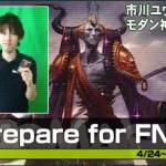 news275-2