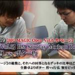 【BMO Vol.6】BIGMAGIC Sunday Modern Round 3 行弘 賢(東京)対 ポター哲(兵庫)