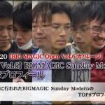 【BMO Vol.6】BIGMAGIC Sunday Modern TOP8プロフィール