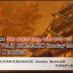 【BMO Vol.6】BIGMAGIC Sunday Modern TOP8 Decklist
