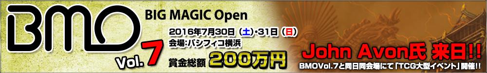 BIG MAGIC Open Vol.7