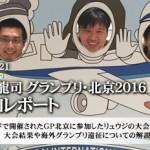 news_top92