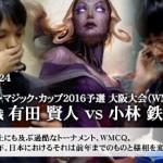 news_top116