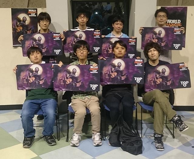 ワールド・マジック・カップ2016予選 大阪大会(WMCQ)TOP8プレイヤー プロフィール