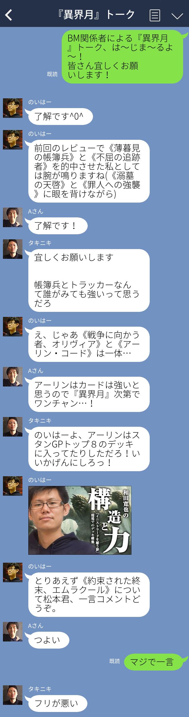 ライン風1