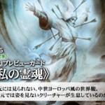 news_top121