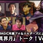 news_top122