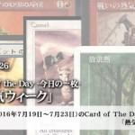 news_top132