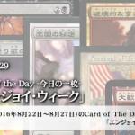 news_top144