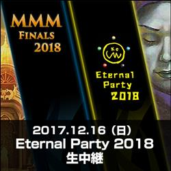Eternal Party 2018生中継