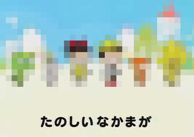 友達08.jpg