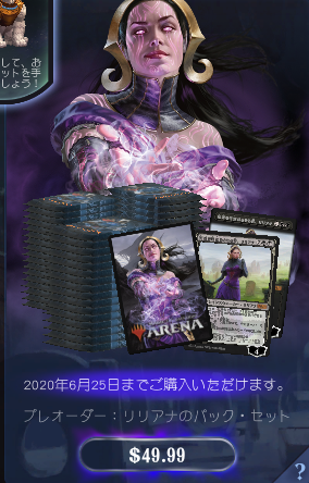 WM38liliana.png