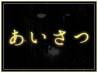 GP京都2017 あいさつ