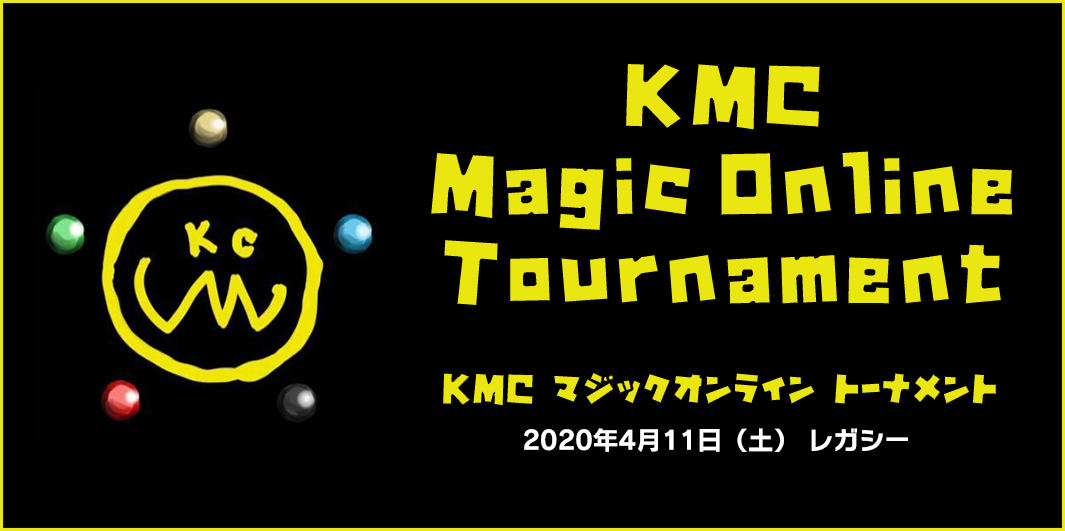 KMC Magic Online Tournament