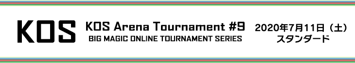 KOS Arena Tournament #9 - BIG MAGIC ONLINE TOURNAMENT SERIES