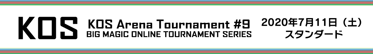 KOS Arena Tournament #9