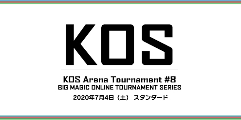 KOS Arena Tournament #8 - BIG MAGIC ONLINE TOURNAMENT SERIES