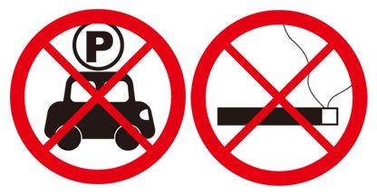 敷地内禁煙・駐車禁止