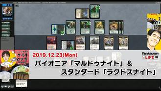 「今夜もA定食」12/23